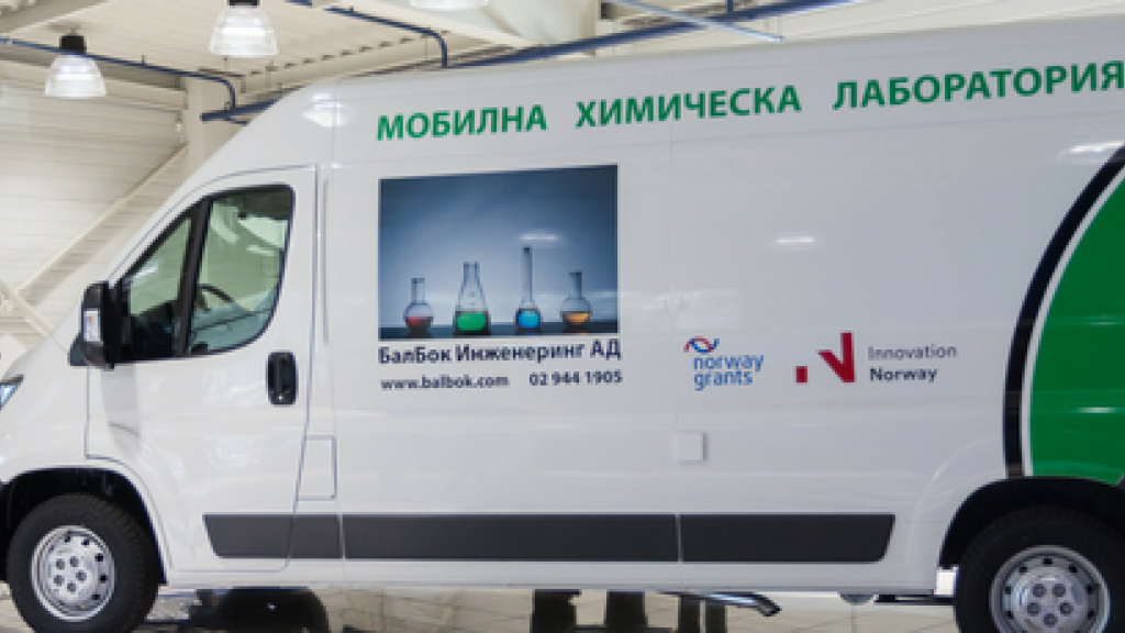 Balbok mobile lab